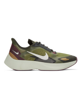 Khaki & Black Vapor Street Peg Sneakers by Nike